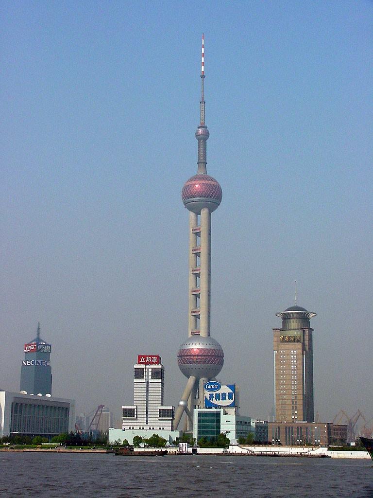 ShanghaiRocket